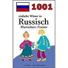 Einfache Wörter in Russisch: Wortschatztrainer