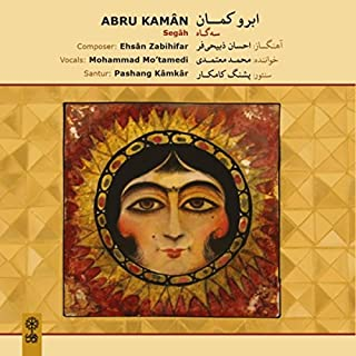 Tasnif: Abru Kaman (feat. Mohammad Motamedi)