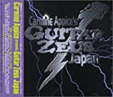 Songtexte von Carmine Appice - Carmine Appice's Guitar Zeus Japan