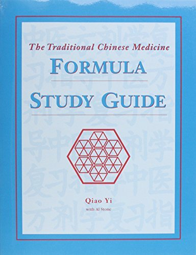 The Traditional Chinese Medicine Formula by Qiao, M.D. Yi (2000-01-24)