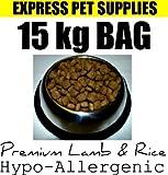 15kg Premium LAMB & Rice Hypoallergenic Gluten Free Complete Dog Food