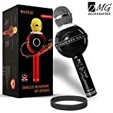 #5: DMG Bluetooth Karaoke Microphone for Singing, Wireless Professional Handheld Portable Speaker with Party Lights