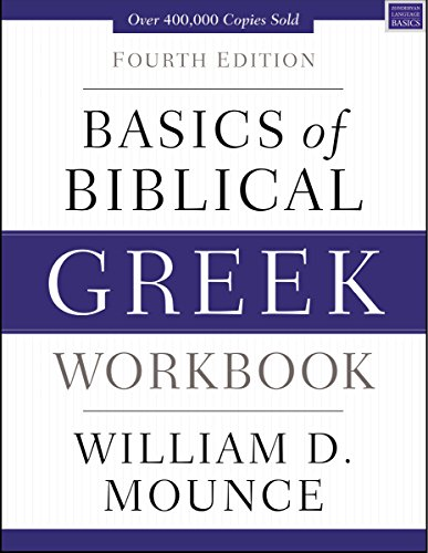 Basics of Biblical Greek Workbook (Zondervan Language Basics Series) (English Edition)