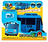 Enlarge toy image: TAYO The Little Bus- TAYO -Korean Made TV Kids Animation Toy [Ship from South Korea]