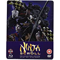 Ninja Scroll Blu-ray/DVD Steelbook