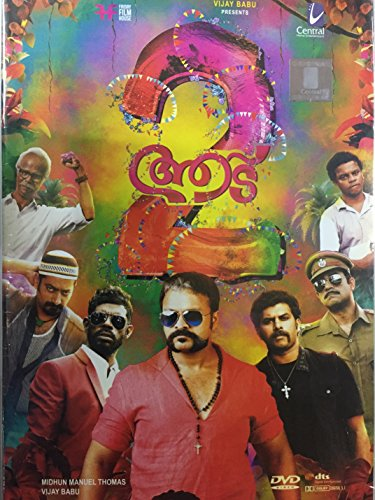 Aadu -2 -Malayalam Movie