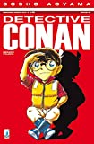 Detective Conan: 64