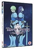 Tales of Vesperia: The First Strike [DVD] [Edizione: Regno Unito]