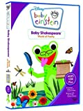 Baby Shakespeare - World of Poetry [DVD]
