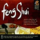 Feng Shui, Vol. 2 (Mind, Body, Soul Series) by New World Music (2000-10-10)