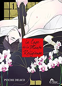 La Cage de la Mante Religieuse Edition simple Tome 1