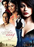 YASH CHOPRA Bollywood