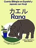 Cuento Bilingüe en Español y Japonés con Kanji: Rana (Aprender Japonés para Niños nº 1)