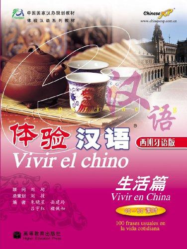 Vivir El Chino - Vivir En China