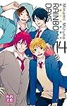 Rainbow Days T14 par Mizuno