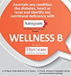 Thyrocare Wellness B Profile (Voucher Code delivered through email in 2 hours after order confirmation)