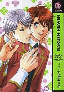 Gakuen Heaven Edition simple Tome 4