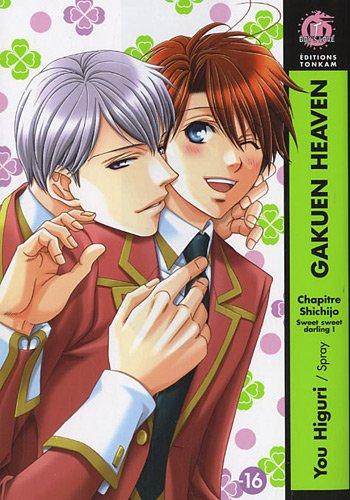 Gakuen Heaven Vol.4