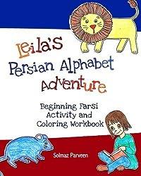 Leila's Persian Alphabet Adventure: Beginning Farsi Activity and Coloring Workbook by Solmaz Parveen (2011-03-18)