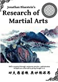 Research of Martial Arts
