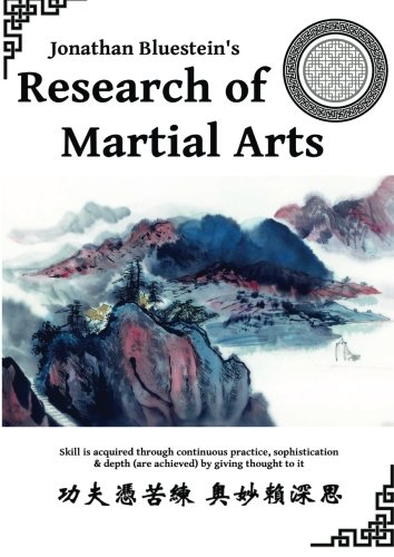 Research of Martial Arts Plain Chaps