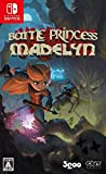 Battle Princess Madelyn Nintendo Switch (english text)