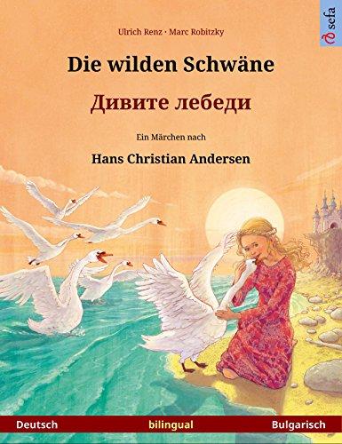 Die wilden Schwäne – Дивите лебеди. Zweisprachiges Bilderbuch nach einem Märchen von Hans Christian Andersen (Deutsch – Bulgarisch) (www.childrens-books-bilingual.com)