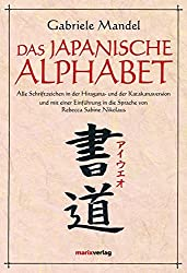 Das japanische Alphabet: Alle Schriftzeichen in der Hiragana- und der Katakanaversion und mit einer Einführung in die Sprache von Rebecca Sabine Nikolaus