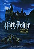 Harry Potter: Complete Collection Years 1-7 (8pc) [DVD] [Region 1] [NTSC] [US Import]