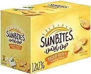 Sunbites Cheese & Herbs 23gm