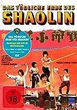Das Tödliche Erbe des Shaolin/The Magnificent Ruffians (Shaw Brothers)