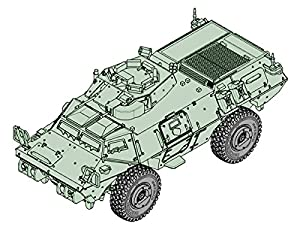 Trumpeter 07131 Maqueta de m1117 Guardian Armored Security Vehicle (ASV)