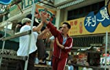Ip Man - Final Fight -
