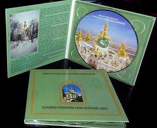 La migliore Sacred Choral canti di Chiesa ortodossa russa. Digipak-2016Elite Edition di musica classica. by Monastic e metropolitano Choirs di Kiev Pechersk Monastero