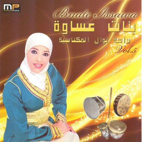 music issawa gratuit