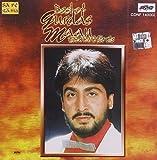 Best Of Gurdas Maan (panjabi)