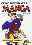 Come disegnare i manga: 7