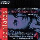 Bach: Cantatas, Vol 4 (BWV 199, 165, 185, 163) /Bach Collegium Japan � Suzuki