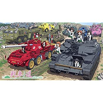 43inch x 24inch // 109cm x 60cm Girls And Panzer Seide Plakat 66797F Silk Print Poster