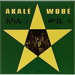 Ethio Grooves [Vinyl LP]