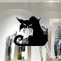 Finestra Halloween decalcomania da parete per Home Decor, Scary cat
