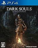Bandai Namco Dark Souls Remastered SONY PS4 PLAYSTATION 4 JAPANESE VERSION