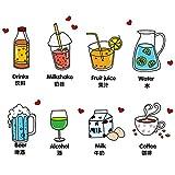 GOUZI Milchshake Saft Kreative Cartoon Küche Einrichtung Kühlschrank Wand Selbstklebende Abnehmbare Wall Sticker für Schlafzimmer Wohnzimmer Hintergrund Wand Bad Studie Friseur