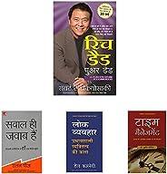Rich Dad Poor Dad - 20th Anniversary Edition,Sawal Hi Jawab Hai,Lok Vyavhar (Hindi),Time Management (Hindi) (S