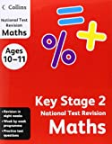 Revise and Shine - Maths KS2 Pupil Book (Revise & Shine) National Test and Revision
