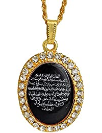 DzineTrendz Gold Plated Brass, Black Enamel, Quran Verses in Urdu, Muslim, Islamic Pendant Men Women