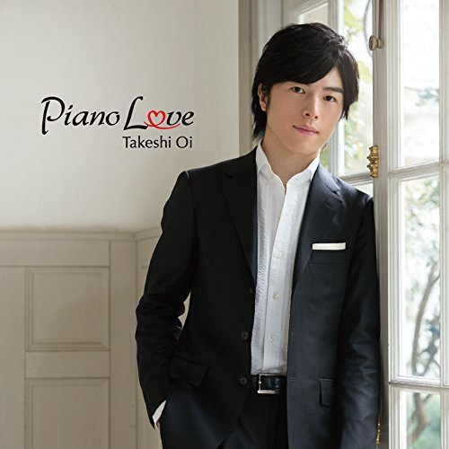 piano-love-by-takeshi-oi-2015-07-15