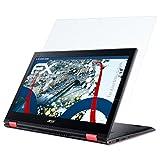 atFolix Schutzfolie kompatibel mit Acer Nitro 5 Spin Panzerfolie, ultraklare & stoßdämpfende FX Folie (2X)