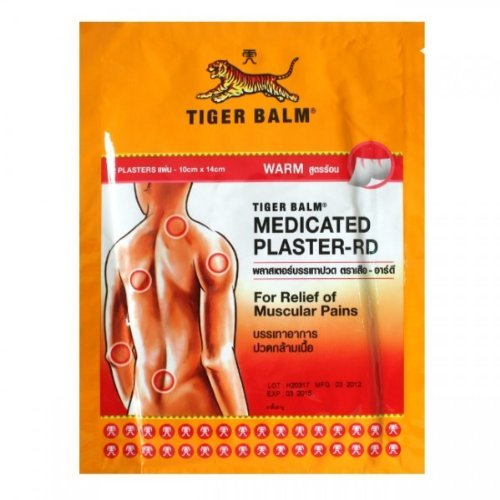 9x-tiger-balm-wrmepflaster-patch-plaster-warm-medicated-pain-relief-9pcs-importiert-von-allasiangood