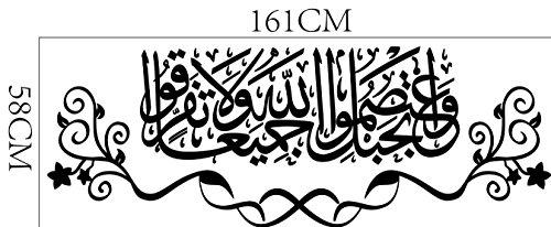 DIY Abnehmbare Islamischen Muslim Kultur Suren Arabisch – Bismilliah Allah Vinyl Wand Sticker Wandtattoo /Aufkleber Koran Zitate Kalligraphie als Muslimischen Home Wandbild Art Decorator